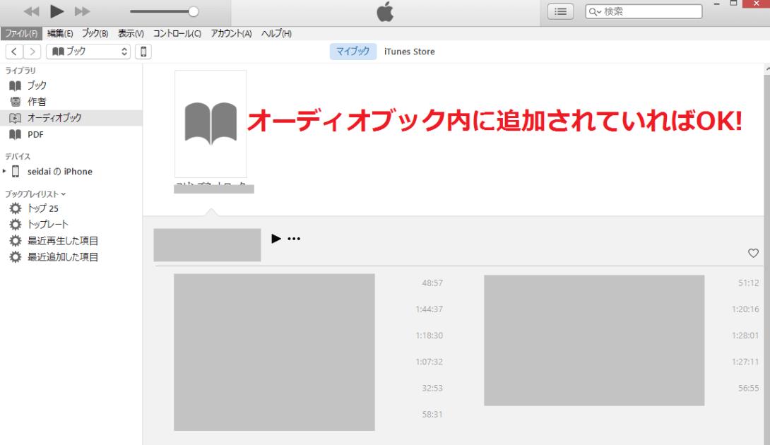 iTunes3