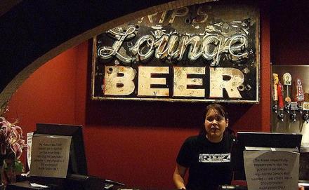 Alamo Drafthouse Beer
