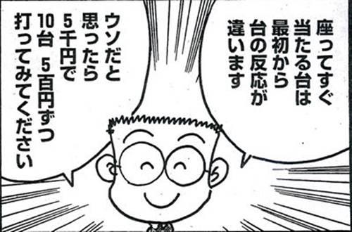 20161113-04-02