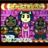 【第107回】リミッター到達!初代吉宗の姫BIGでダブル揃い?