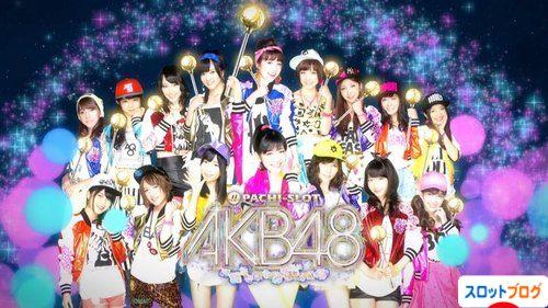 AKB48 薔薇の儀式 スロット
