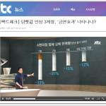 주간 뉴스 큐레이션 : 담뱃값 인상 3개월, 금연효과 있을까?