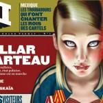 지금 프랑스는 '롱 폼 저널리즘' 전성시대