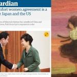 끝나지 않은 길: 지금은 '일본과 미국의 승리'로 끝난 위안부 협상