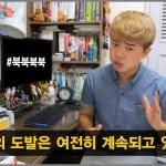 범근뉴스: 박근혜의 브렉시트 대응법 '기-승-전-북'