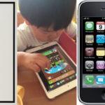 디지털 네이티브: 2살 아들의 디지털 라이프