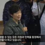 주간 뉴스 큐레이션: 훈장을 보면 정권이 보인다