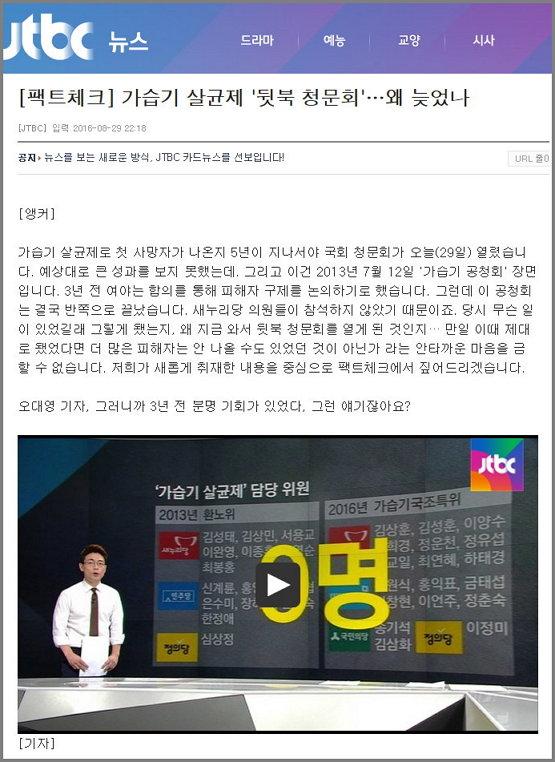 큐레이션 JTBC