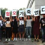 """""""김 씨에게 징역 30년 형을 선고한다"""" – 강남역 살인사건 1심 선고"""