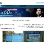 주간 뉴스 큐레이션: 지진 한 달, 불안은 현재진행형