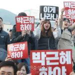 """""""경제위기 염려로 정권교체 미루지 마라"""" – 미국의 경제학자가 한국 시민들에게 쓰는 편지"""