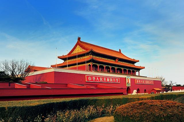 중국 북경 천안문