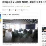 주간 뉴스 큐레이션: 박근혜-최순실 게이트의 숨은 파장