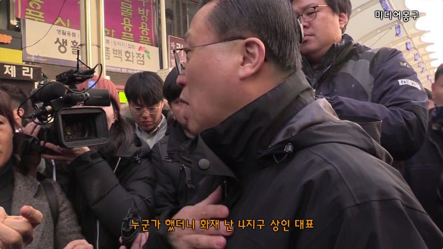 박근혜 대통령 대구 서문시장 방문과 상인 대표의 울분 #10