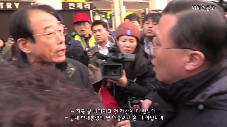 박근혜 대통령 대구 서문시장 방문과 상인 대표의 울분 #9