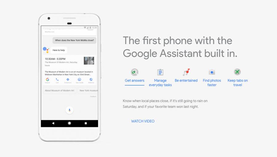 픽셀은 구글이 만든 첫 스마트폰이다. 구글 어시스턴트는 픽셀의 차별점이기도 하다.