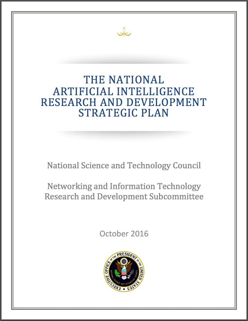 인공지능 국가 연구 개발 전략 계획