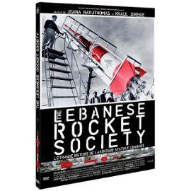 lebanese rocket society dvd