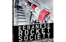 lebanese rocket society dvd