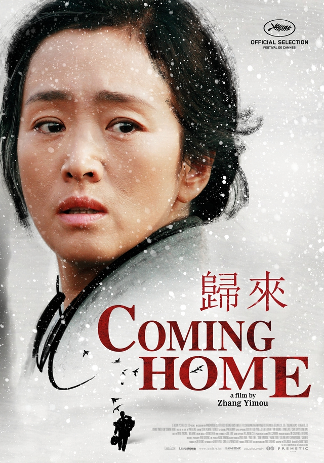 cominghome-poster-de-fr-it-640