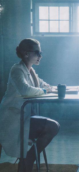 Harley Quinn n'est encore qu'Harleen Quinzel... @Warner