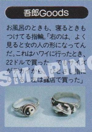d1990-11-03-01