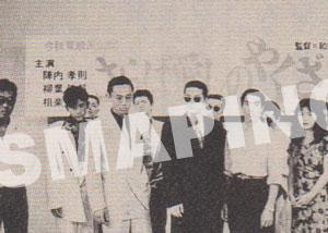 w1990-10-06-04