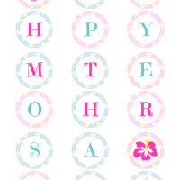 Mother's Day Banner - Free Printable