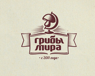 cool designs of mushroom logo inspiration 02 25 Cool Designs of Mushroom Logo