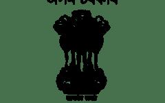 Assam Seal