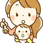 娘の離乳食チャレンジ12〜はじめてのキャベツ〜