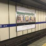 ギモンを京阪電車さんに問い合わせてみた!