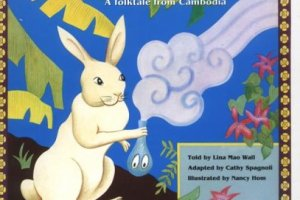 Judge Rabbit and the Tree Spirit: A Folktale from Cambodia adapted by Lina Mao Wall and Cathy Spagnoli, illustrated by Nancy Hom