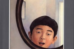 Stranger in the Mirror by Allen Say [in What Do I Read Next? Multicultural Literature]