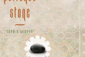 The Patience Stone by Atiq Rahimi, translated by Polly McLean with an introduction by Khaled Hosseini