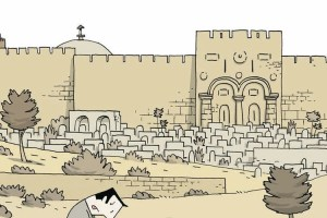 Jerusalem: Chronicles from the Holy City by Guy Delisle, translated by Helge Dascher