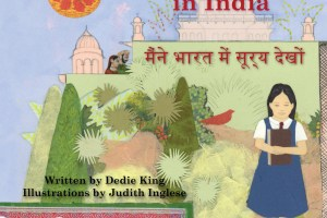 I See the Sun in India by Dedie King, illustrated by Judith Inglese, translation by the University of Massachusetts Translation Center