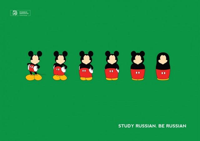 Russische Sprachposter