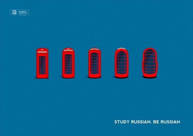 RussischeSprache (2)