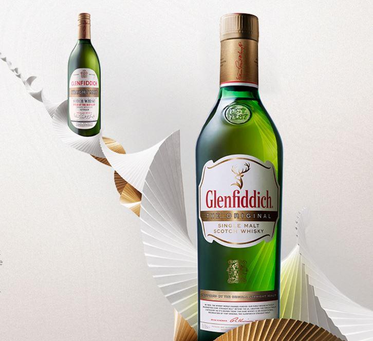 glenfiddich-case-of-dreams-9