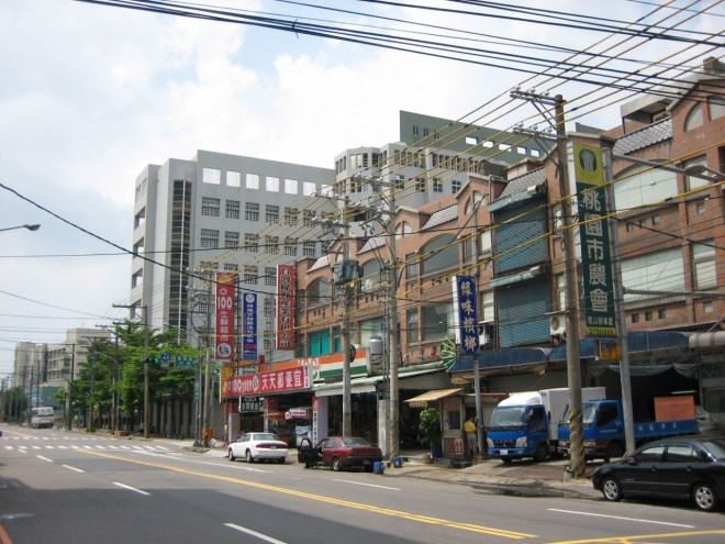 Taiwanese buildings