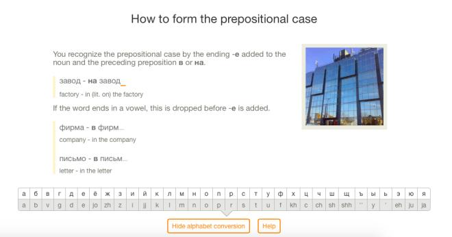 Babbel Russian prepositional case explanation