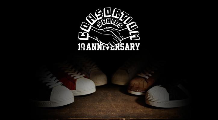 Photo01 - アディダス コンソーシアム 10周年を記念してSuperstar UNDEFEATEDモデルが発売