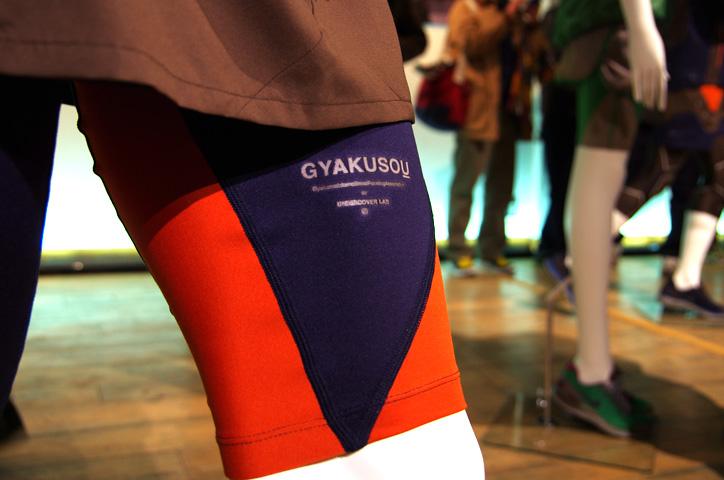 Photo16 - NIKE x UNDERCOVER GYAKUSOU S/S 2013 Collection Reception Recap