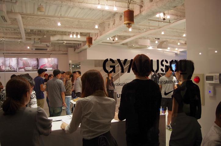 Photo13 - NIKE x UNDERCOVER GYAKUSOU HOLIDAY 2013 Collection Reception Recap