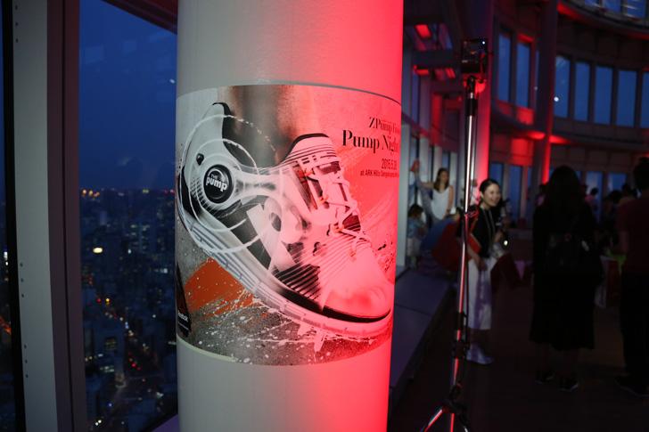 Photo08 - リーボックは、ZPump Fusionのニューカラーの発売を記念し Pump Night Party を開催