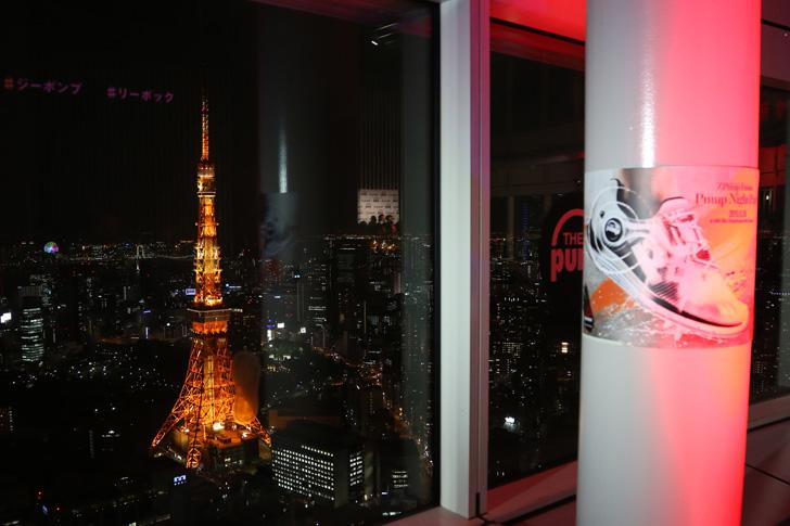 Photo20 - リーボックは、ZPump Fusionのニューカラーの発売を記念し Pump Night Party を開催