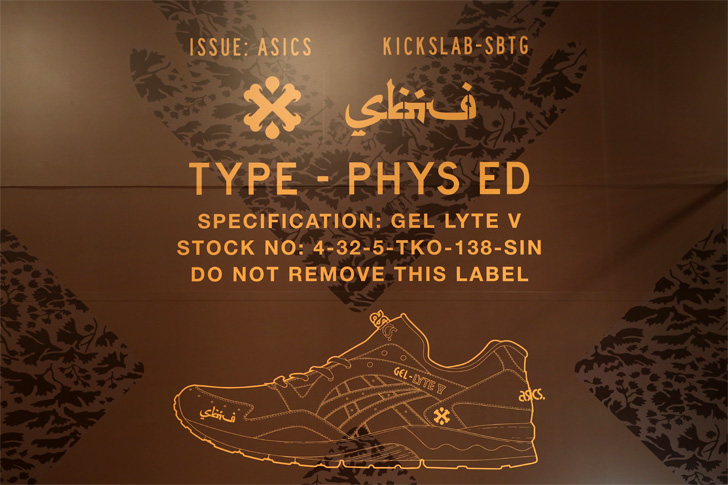 "Photo11 - SBTG Mark x KICKS LAB. 近藤氏 x 山田カツ氏 - ASICS Tiger x SBTG x KICKS LAB. GEL-LYTE V ""PHYS ED"" - インタビュー"
