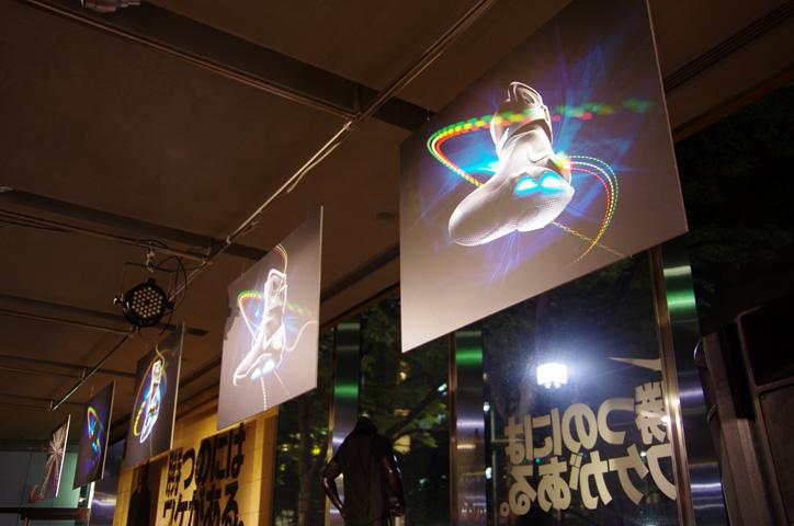 Photo03 - 「2011 NIKE MAG」オークション