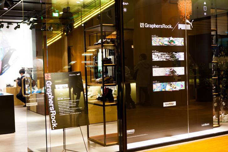 Photo10 - PUMA x GraphersRock Capsule Collection Launch Recap